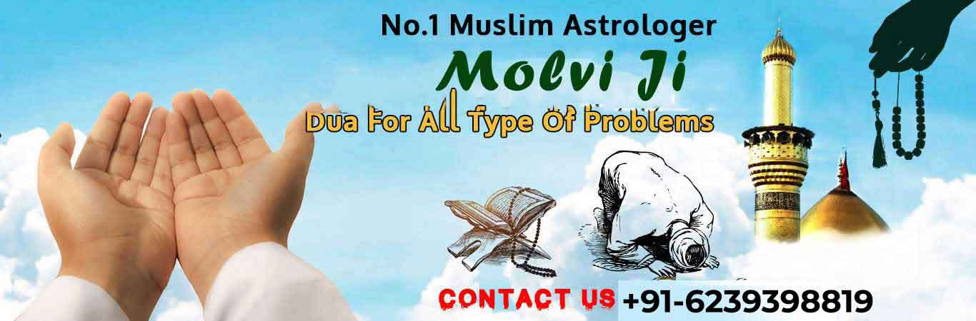 Muslim astrologer in India : Free Vashikaran & Black magic